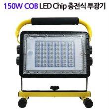 독립맨 LED 충전식 낚시 캠핑 투광기 랜턴 작업등