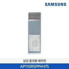 비스포크 냉난방기 (99㎡) (삼상) AP110RSPPHH7S 세이지블루 [전국기본설치비무료]