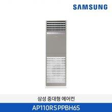 비스포크 냉난방기 (99㎡) (단상) AP110RSPPBH6S 콰이어트 그레이 [전국기본설치비무료]
