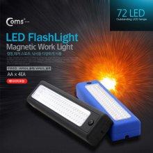 Coms 램프(72 LED) Magnetic Work Light 블루