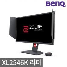 [리퍼]BenQ Zowie XL2546K 240Hz 0.5ms DyAc 25인치 게이밍 리퍼 모니터S