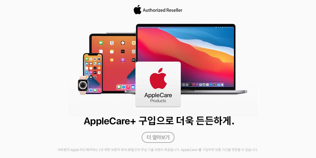 AppleCare+