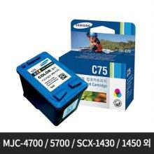 [정품]삼성 컬러잉크[INK-C75][빨강/파랑/노랑][138매/호환기종:MJC-4700, 5700, 6700   SCX-1430, 1450, 1460, 1770F]