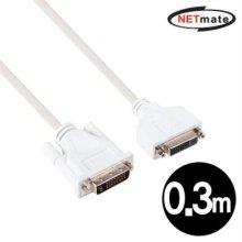 DVI-D 싱글링크 연장 케이블 0.3m