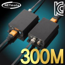 HDMI 동축케이블 리피터.