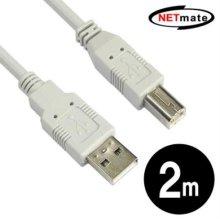 USB2.0 A-B 케이블 2m