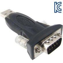 USB2.0 시리얼 변환기(shot type)