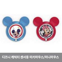 디즈니 센서등 미키마우스 71766/30  [AAA 2개(미포함)]