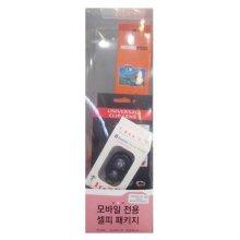 크리츠 여행용 셀카 세트 PAC2015-002 [셀카봉+렌즈+셔터 세트상품]