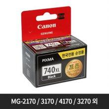 [정품/대용량]캐논 흑백/블랙잉크[PG-740XL][검정][호환기종:MG-2170, MG-3170, MG-4170, MG-3270, MG-3570, MG-3670, MX-537]