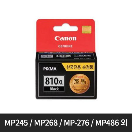 [정품/대용량]캐논 흑백/블랙잉크[PG-810XL][검정][호환기종:MP245, MP268 , MP-276, MP486, MP496 , MX338]