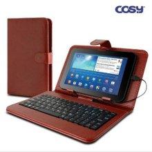 브라운 7-8 태블릿PC 케이스 키보드 [KB1172CS]