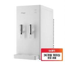 [36개월케어십포함] 나노슬림 냉온 정수기 WPU-B200C