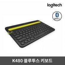 블루투스키보드 K480 [블랙][무선]
