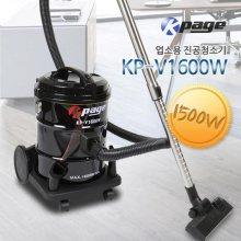 업소용 청소기 KP-V1600W (18L)