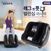 레그 앤 풋 밸런싱 발 마사지기 ZP838