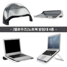 I-Spire 노트북 받침대