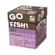 고피쉬 슈퍼마켓