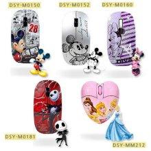 디즈니 1200DPI USB 광마우스 DSY-M0160
