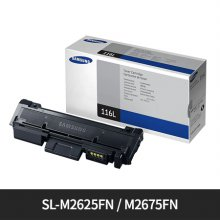 [정품]삼성 흑백/블랙토너[MLT-D116L][검정][3,000매]/호환기종:SL-M2625FN / SL-M2675FN]