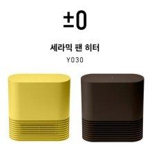 [특가상품] 플마제 세라믹 팬히터 전기 온풍기 Y030 (브라운)