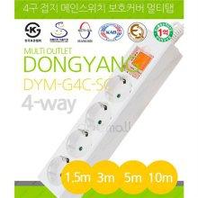4구 접지 SW  멀티탭 WHITE 1.5M
