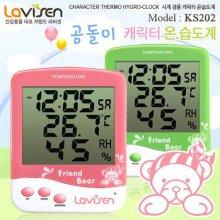 곰돌이 온습도계 KS-202 (핑크)