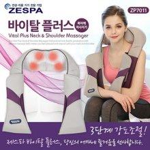 바이탈플러스 목 어깨 마사지기 ZP7011