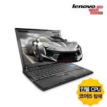 씽크패드 포터블 노트북 LNV-X201H320/RF(S) [i5-560M / 4GB / HDD 320GB]