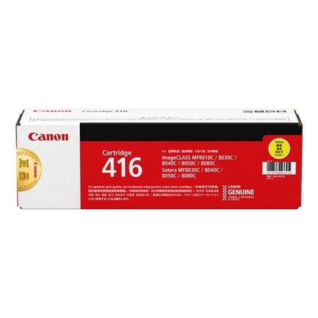 [정품]캐논 컬러토너[CRG-416Y][노랑][1,500매/호환기종:MF8030,MF8040,MF8050]