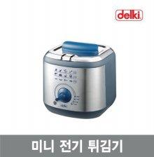 미니전기튀김기 DKB-112