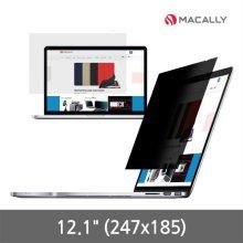 정보 보안필름 12.1 4:3 (247x 185mm) MPFAG2-12.1