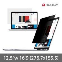 정보 보안필름 12.5 와이드 16:9 (276.7x 155.5mm) MPFAG2-12.5W9