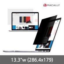 정보 보안필름 13.3 와이드 16:10 (286.4 x 179mm) MPFAG2-13.3W