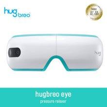 HUGBREOEYE 스마트 공기지압 눈안마기 [3가지 안마타입 / 컴팩트형 / 접이식]