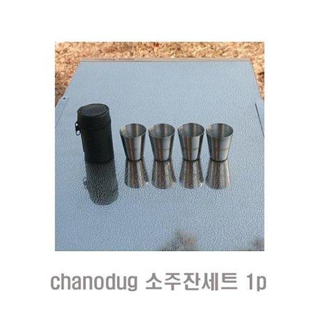 chanodug 소주잔세트 소 캠핑용품 야영용품 식기스텐레스 컵 _대