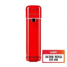 [36개월케어십포함/무이자할부] 슈퍼미니 정수기 WPU-2200(레드)