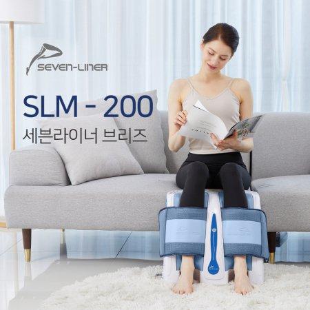 브리즈 다리 안마기 SLM-200 (7-LINER BREEZE)