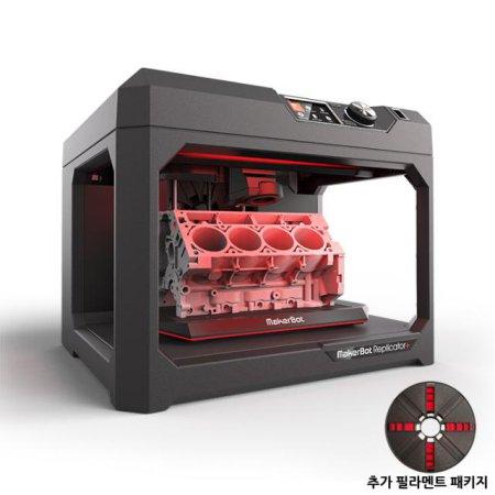 업그레이드 3D 프린터 리플리케이터 플러스 필라멘트 추가증정 패키지