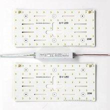 가정용 DIY교체형 LED모듈-사각방등50W