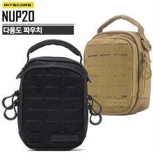 나이트코어 택티컬백팩 NUP20 전술백팩 전술가방