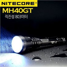 나이트코어 LED 후레쉬 MH40GT 1000루멘 충전용 랜턴
