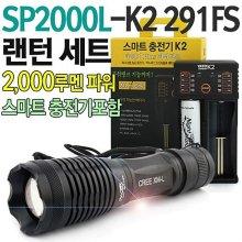 야토 LED 손전등 SP2000L3 충전식 휴대용 랜턴