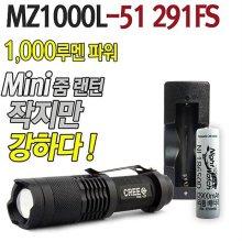 야토 LED 손전등 MZ1000L3 충전식 휴대용 랜턴