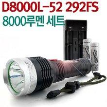 야토 LED 후레쉬 D8000L4 써치라이트 충전식 휴대용