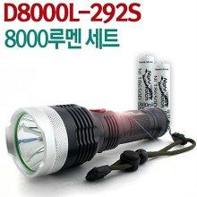야토 LED 후레쉬 D8000L2 써치라이트 충전식 탐조등