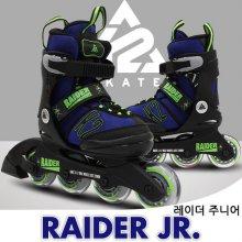레이더주니어(RAIDER JR) + 사은품 _레이더 주니어[M]195-230mm