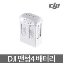 팬텀4 배터리 DJI-PHANTOM4-BATTERY