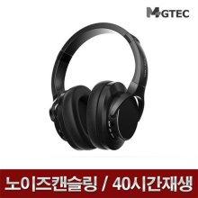노이즈캔슬링 블루투스 헤드셋[블랙][MB-2000X]