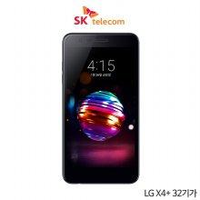 [SKT]LG X4+[라벤더 바이올렛][LM-X415S][선택약정/공시지원금 선택][완납가능]